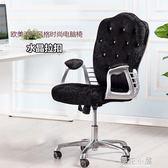 歐式電腦椅家用老板椅轉椅辦公椅職員椅書房椅主播椅學生椅皮椅QM『櫻花小屋』