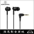 【海恩數位】ATH鐵三角 ATH-CK350M 耳道式耳機 黑色 公司貨保固