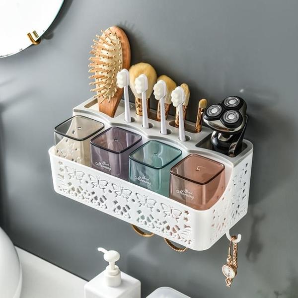 牙刷架 免打孔吸壁式牙刷架洗漱杯套裝衛生間漱口杯創意浴室洗漱臺置物架