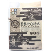 樂米穀場-花蓮富里軟Q糙米2.5kg【愛買】