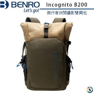 【聖影數位】BENRO 百諾 INCOGNITO B200 微行者系列 雙肩攝影背包 黑/卡其