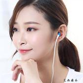 耳塞入耳式運動重低音線控耳機