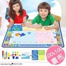兒童動物字母魔法彩色水畫布 繪畫 遊戲墊 100x100