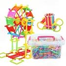 聰明棒積木塑料拼插裝幼兒園男女孩1-2寶寶兒童玩具3-6周歲【萬聖夜來臨】