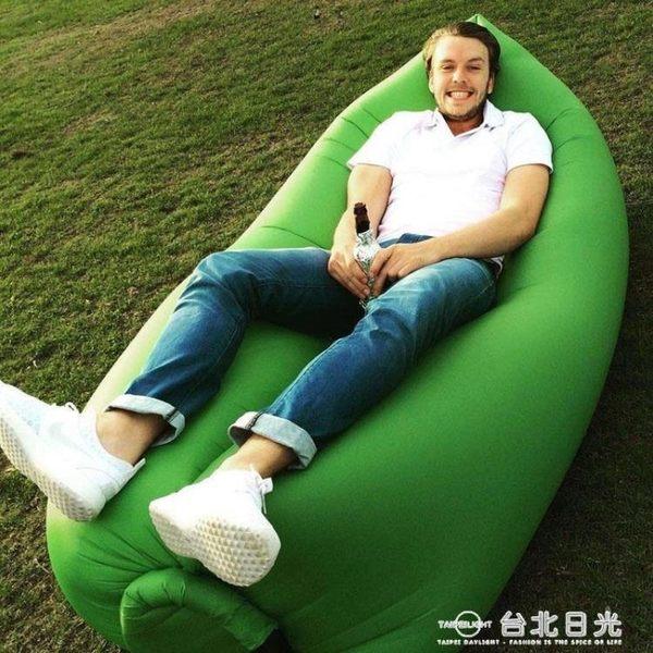 戶外便攜式空氣沙發袋充氣床單人休閒快速充氣床懶人沙灘睡袋 igo 台北日光