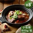【諶媽媽眷村菜】冰釀東坡蹄花豬腳(650g/包)+東坡肉(500g)