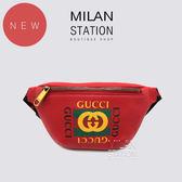 【台中米蘭站】GUCCI 紅色 PRINT MINI 胸口包 腰包