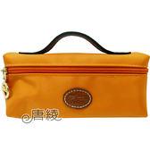 【LONGCHAMP】經典 Le Pliage系列手柄拉鍊小化妝/收納包(橘色)