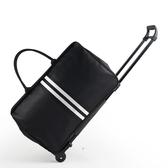 手提拉桿包女輕便大容量旅行包折疊行李包手拖包登機拉桿箱軟包男