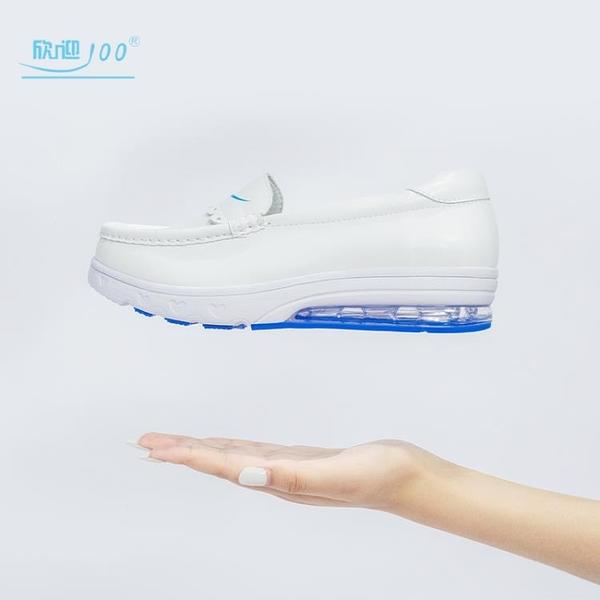 工作鞋 護士鞋小白夏天女透氣軟底不累腳厚底增高氣墊夏涼鞋鏤空舒適防臭 瑪麗蘇