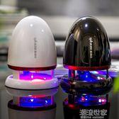 臺式電腦音響usb供電低音炮外放迷你小音箱手機外接有線影響家用『潮流世家』
