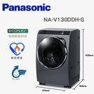 七月特價Panasonic 國際牌 13...