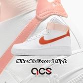 Nike 休閒鞋 Wmns Air Force 1 High 白 橘 高筒 魔鬼氈 女鞋【ACS】 334031-118