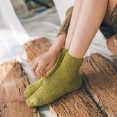 店長推薦★秋天珊瑚絨親子地板襪子加厚兒童中筒襪女士冬季中長款保暖棉襪三雙