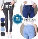 EASON SHOP(GQ0177)實拍單寧彈力貼身一粒釦收腰包臀直筒牛仔褲女低腰長褲九分小腳貼腿窄管鉛筆褲