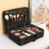 大容量化妝包女便攜旅行化妝品收納包袋ins風超火專業師手提箱盒「安妮塔小鋪」