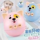 嬰兒玩具0-1歲兒童早教益智小孩