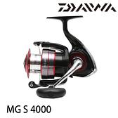漁拓釣具 DAIWA 19 MG-S 4000 [紡車捲線器]