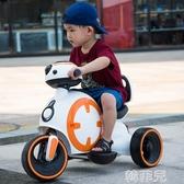 兒童三輪車 三輪車摩托車可坐人男女孩寶寶嬰幼兒小孩三輪車充電玩具童車 MKS韓菲兒