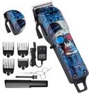 COSYONALL【日本代購】電動理髮器低噪音USB充電 交流式 - 藍色
