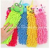 【雪尼爾擦手巾】超細纖維長毛粒子動物造型清潔毛巾