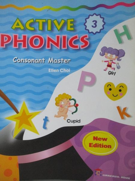 【書寶二手書T7/少年童書_XAA】Active Phonics 3 Consonant Master(New Edit