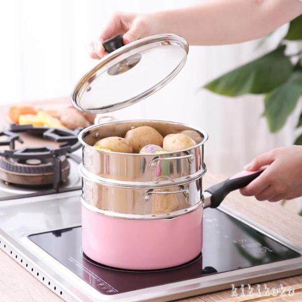 蒸籠 鍋專屬蒸架304不銹鋼蒸格多層可組合蒸籠16 18 20cm鍋可配  XY7350【KIKIKOKO】