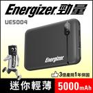 Energizer勁量 UE5004 名片輕薄型 雙孔輸入 行動電源 移動電源 充電寶 5000mAh 快速充電