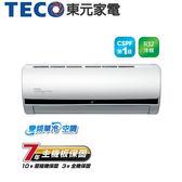 TECO東元 7-9坪 變頻單冷 分離式冷氣 MA40IC-HS/MS40IE-HS