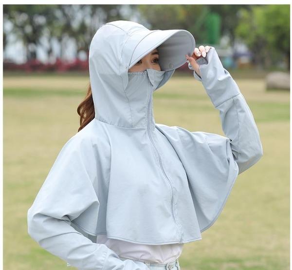 防曬衣 2021夏季新款騎車防曬衣女長袖防曬罩衫防紫外線透氣防曬服薄外套 伊蒂斯