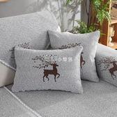 沙發墊四季通用布藝簡約現代防滑棉麻沙發套全包萬能套罩全蓋夏季 走心小賣場