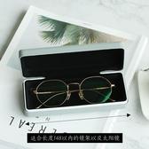 眼鏡盒女小清新