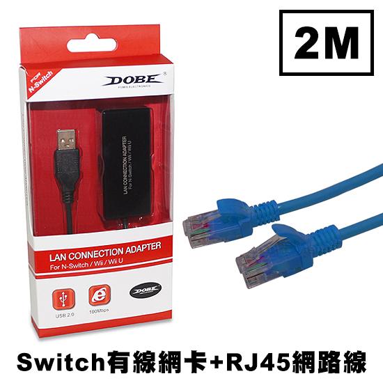 [哈GAME族]免運費●防水耐用●Switch DOBE TNS-849 USB2.0 100M 有線網卡 + SCE RJ45 2米 網路線