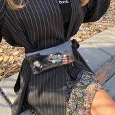 腰包  包包女迷你PVC透明腰帶腰包夏天透明果凍包潮胸包 『伊莎公主』