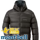 【Mont-Bell 日本 Light Alpine Down 男800連帽 羽絨外套 深棕】 1101430/連帽羽絨外套★滿額送
