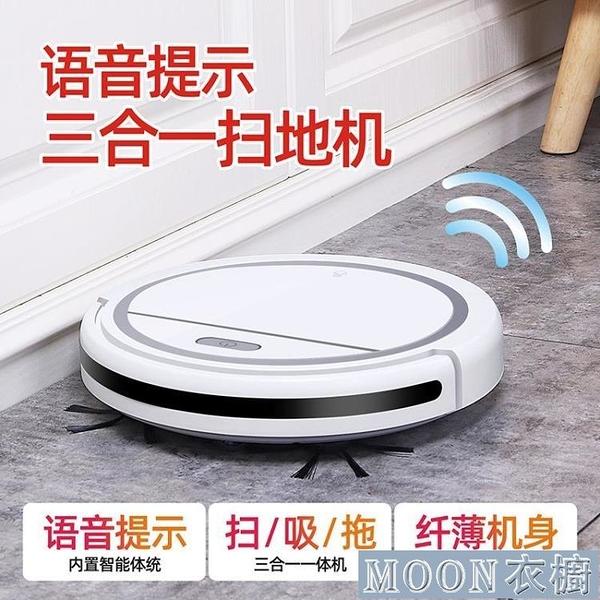 創意掃地機器人 家用自動清潔機USB充電吸塵器禮品小家電禮品 快速出貨