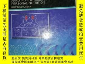 二手書博民逛書店NUTRIGENETICS罕見APPLYING THE SCIENCE OF PERSONAL NUTRITION