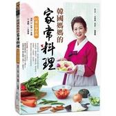 韓國媽媽的家常料理:60道必學經典 涼拌X小菜X主食X湯鍋,一次學會