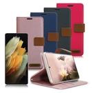 Xmart for Samsung Galaxy S21 Ultra 5G / S21+ 5G 度假浪漫風支架皮套 請選型號與顏色