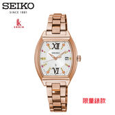 SEIKO精工LUKIA魅力四射SUT352J1太陽能腕錶 V137-0CE0X 限量款