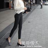 九分褲打底褲女春夏薄款外穿小腳黑褲子高腰緊身褲顯瘦鉛筆褲 完美情人生活館