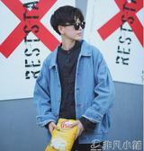 男士牛仔外套韓版潮流修身帥氣休閒百搭薄款新款淺藍色夾克男  非凡小鋪