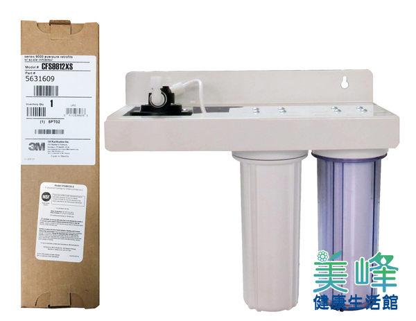 3M淨水器9812XS濾心生飲級~可取代愛惠浦MH、i2000、BH 濾心三道式全配件緻淨水器4230