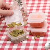 輔食保鮮盒 迷你密封盒零食收納儲藏盒小型冰箱盒3個裝 ATF 母親節禮物