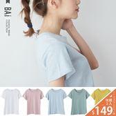 竹節棉T恤 純色素面款圓領上衣-BAi白媽媽【195023】