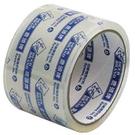 【奇奇文具】鹿頭牌 PPS7 60mm×36M 超透明膠帶/封箱膠帶