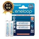 【國際牌Panasonic】日本eneloop低自放電(2000mAh) 3號AA鎳氫充電電池 2入吊卡裝(BK-3MCCE2BTW)
