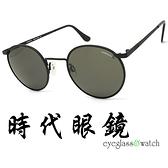 【台南 時代眼鏡 RANDOLPH】偏光太陽眼鏡 圓框 P3P2434 49 黑框 偏光灰鏡片 純正美國製 軍規認證