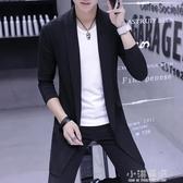 2019新款男士風衣中長款韓版學生修身帥氣披風春秋季外套針織大衣『小淇嚴選』