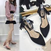 交叉春季小清新高跟鞋粗跟少女大學生公主一字扣綁帶可可鞋櫃
